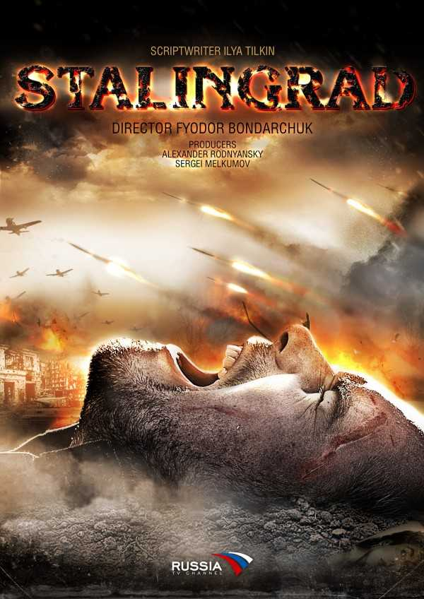 Stalingrad-2013-Movie-Poster-600x848.jpg