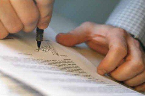 Impuesto sobre Actos Juríricos Documentados