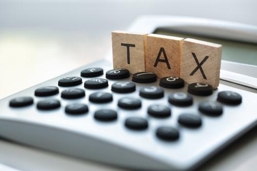 En qué ejercicio fiscal estamos