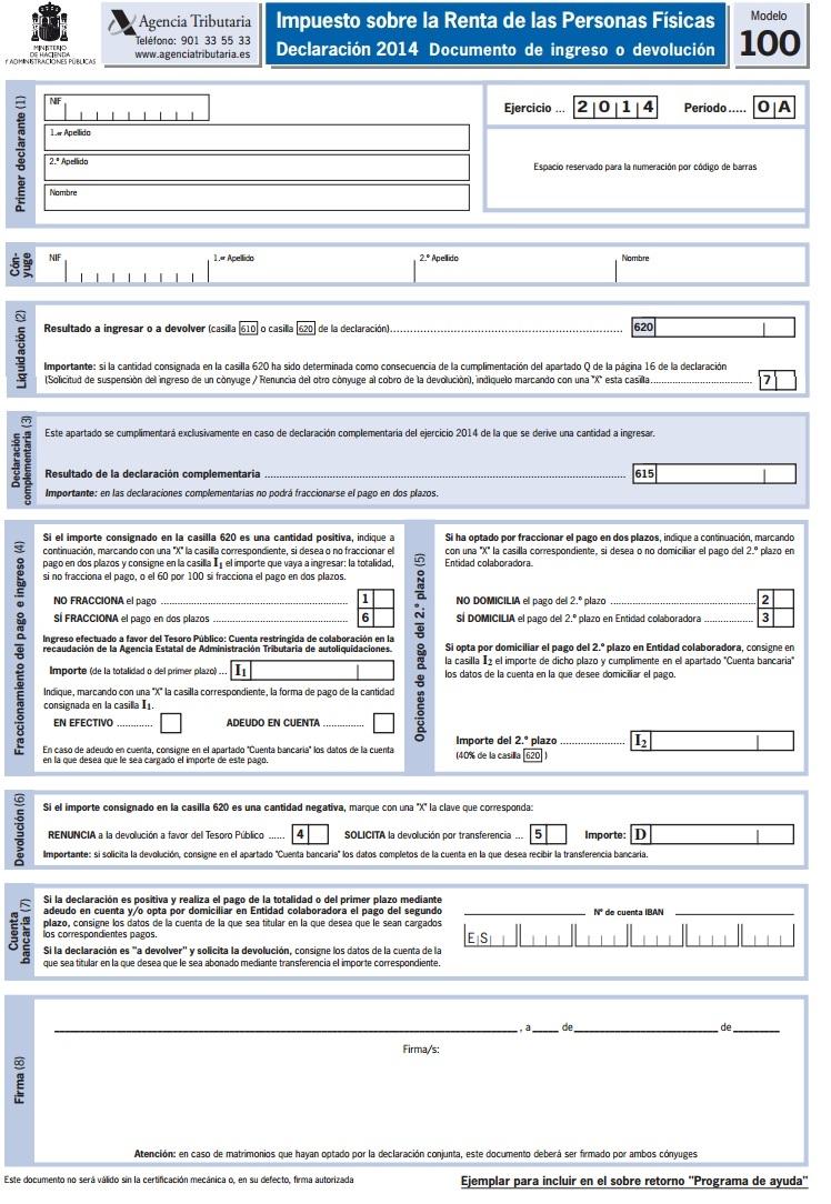 Documento de Ingreso o Devolucion de la renta