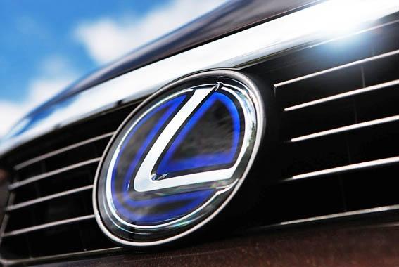 Lexus Hybrid Privilege Care