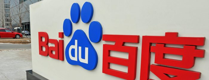 A Chinese man walks past the Chinese Web search giant Baidu's headoffice in Beijing on February 10, 2010.   The Nasdaq-listed Baidu said net profit rose 48.2 percent in the fourth quarter to 62.7 million USD while revenue increased 39.8 percent to 184.7 million USD, and it expected to benefit from growing customer confidence after Google's threat to pull out of China.       AFP PHOTO/SIMON LIM (Photo credit should read SIMON LIM/AFP/Getty Images)