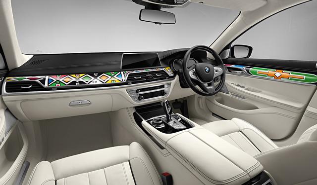 BMW Serie 7 Individual, con un toque africano