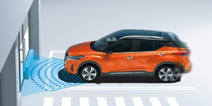 El Nissan Kicks 2021, presentado en Japón -