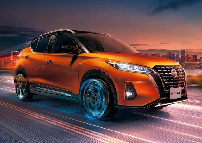 El Nissan Kicks 2021, presentado en Japón