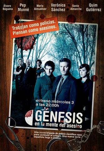 cartel-genesis.jpg