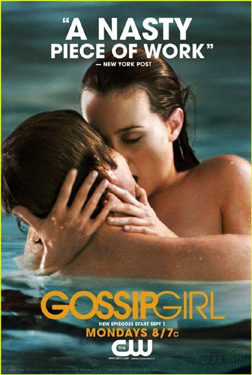 gossip3.jpg