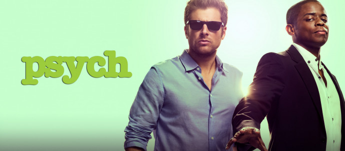 psych_about_main_2880x1260