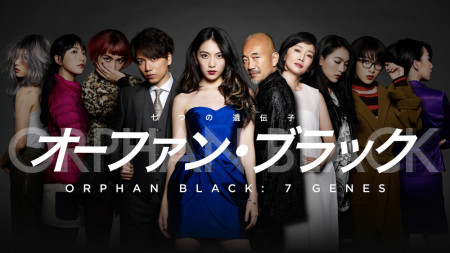 orphan-black-japan-res